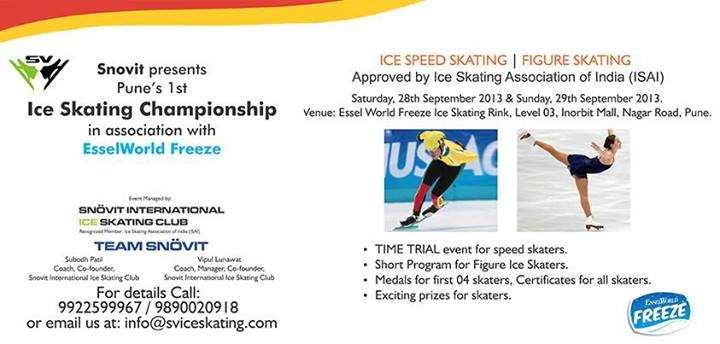 Snovit Presents Pune'S 1St Ice Skating Championship In Regarding Ice Skating Certificates