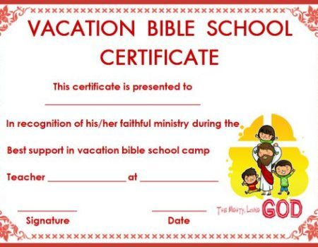 Vbs Certificate Template (4) - Templates Example | Templates Throughout Lifeway Vbs Certificate Template