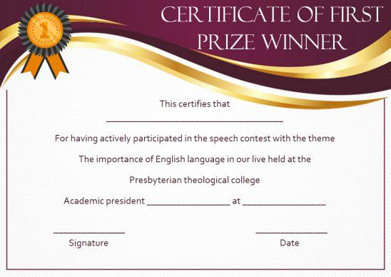 Winner Certificate Template Archives - Template Sumo For Contest Winner Certificate Template